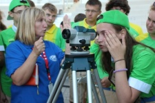 The photo is provided by the Krasnodar regional branch of the Russian Geographical Society
