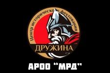 РГО в Астрахани_ Рассказывает Головачёв  И.В.