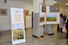 Фотовыставка «Картины Природы степной Евразии» в рамках XIII Международной ландшафтной конференции, г. Воронеж, 14 мая 2018 г.