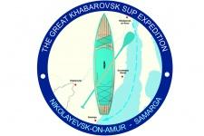 «Большая хабаровская SUP экспедиция». Фото предоставлено Максимом Харченко