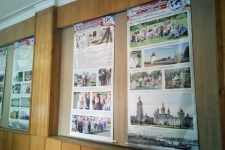 Экспозиция выставки. Фото предоставлено Курганским отделением РГО.