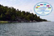 Озеро Имантау