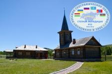Фамильная усадьба Валихановых – жилой дом и мечеть