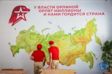 """Профильный кабинет """"Юнармии"""". Фото: Маргарита Кузнецова"""