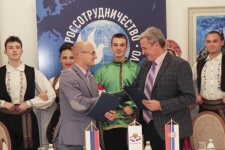 Photo is provided by the Russian Geographical Society Center in Serbia