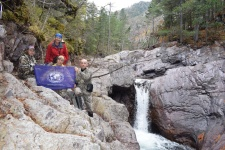 Водопад Арсеньева на р. Правая Амгу