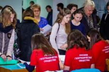 Регистрация участников олимпиады по географии среди школьников Крыма (Фото: К. Гасица)