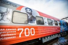 «Географический поезд» во Владивостоке