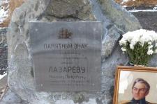 Памятная доска русскому адмиралу Михаилу Петровичу Лазареву