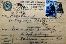 Архив ДВО РАН