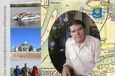 """Вышел 7 выпуск сборника """"Астраханский краеведческий вестник""""!!!"""