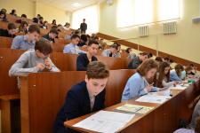 IX региональная олимпиада по географии для школьников 7, 8 и 11 классов