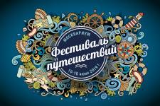 Фото с сайта moskvarium.ru