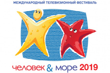 Фото: http://vestiprim.ru/festival/