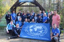 Участники Молодёжного слёта РГО. Фото предоставлено участниками Слёта
