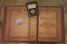 Нижегородское региональное отделение награждено малой серебряной медалью. Фото: Соткина С.А.