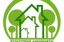 Эмблема Молодежная ландшафтная школа-экспедиция «Культурные ландшафты малых городов»
