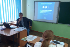 Семинар-презентация. Фото А. Столярова