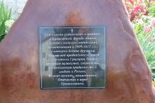 Возвращение к историческим событиям на Ивановской земле в 1609-1612 годах