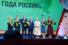 Фото со страницы Павла Красновида в ВК
