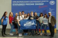 IV Фестиваль РГО