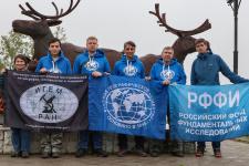 Участники экспедиции на выезде из Магадана. Фото: Елена Данильченко