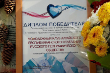 Диплом победителя. Фото: В. Ситникова