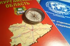 Соглашение о сотрудничестве. Фото предоставлено Курганским отделением РГО.