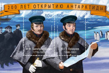 Художник: Иван Ульяновский