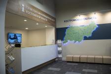 Фото предоставлено Туристско-информационным центром Костромской области