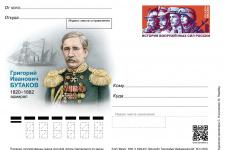 Изрбражение с сайта rusmarka.ru