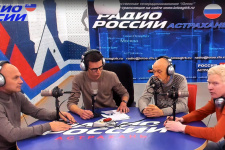 "ГТРК ""Лотос"" Онлайн трансляция"