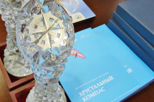 Хрустальный компас из хрусталя и серебра. Фото: Татьяна Нефедова