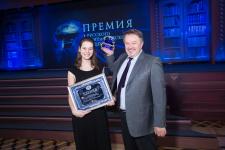 Премия РГО 2016, Ольга Стефанова и Александр Жуков