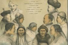 го Востока. Рисунок. 1855-1860 гг. Из фондов Научного архива РГО