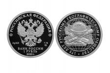 Фото с сайта Банка России cbr.ru