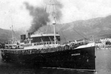 """Теплоход """"Армения"""" 1935 год. Фото: wikipedia.org"""