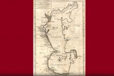 Одна из древних карт Каспийского моря