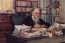 Портрет Г.Н.Потанина. Автор: Базанова Л.П.