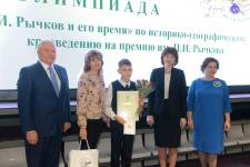 Награждение победителя IV Молодежной олимпиады «П.И. Рычков и его время». Фото: А. Ашихмин