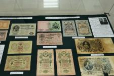 Кредитные билеты Российской империи