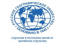 Логотип Отделения РГО в Республике Марий Эл