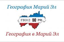 Логотип сайта гео12.рф