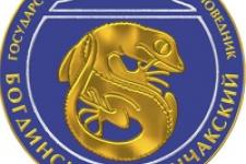 логотип заповедника