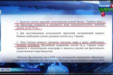 кадр из репортажа