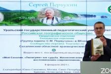 Сергей Новопашин. Фото предоставлено Анастасией Тенихиной
