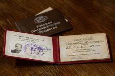 Членский билет Географического общества народного художника России Геннадия Сотскова. Фото: Анна Юргенсон