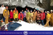 Выезд в Аракаевские пещеры. Фото предоставлено Аннйо Ватаман