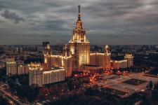 Московский Государственный Университет вечером. Фото: Алексей Никитин