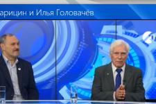 Кадр с утреннего шоу канала Астрахань 24